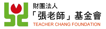 張老師全球資訊網